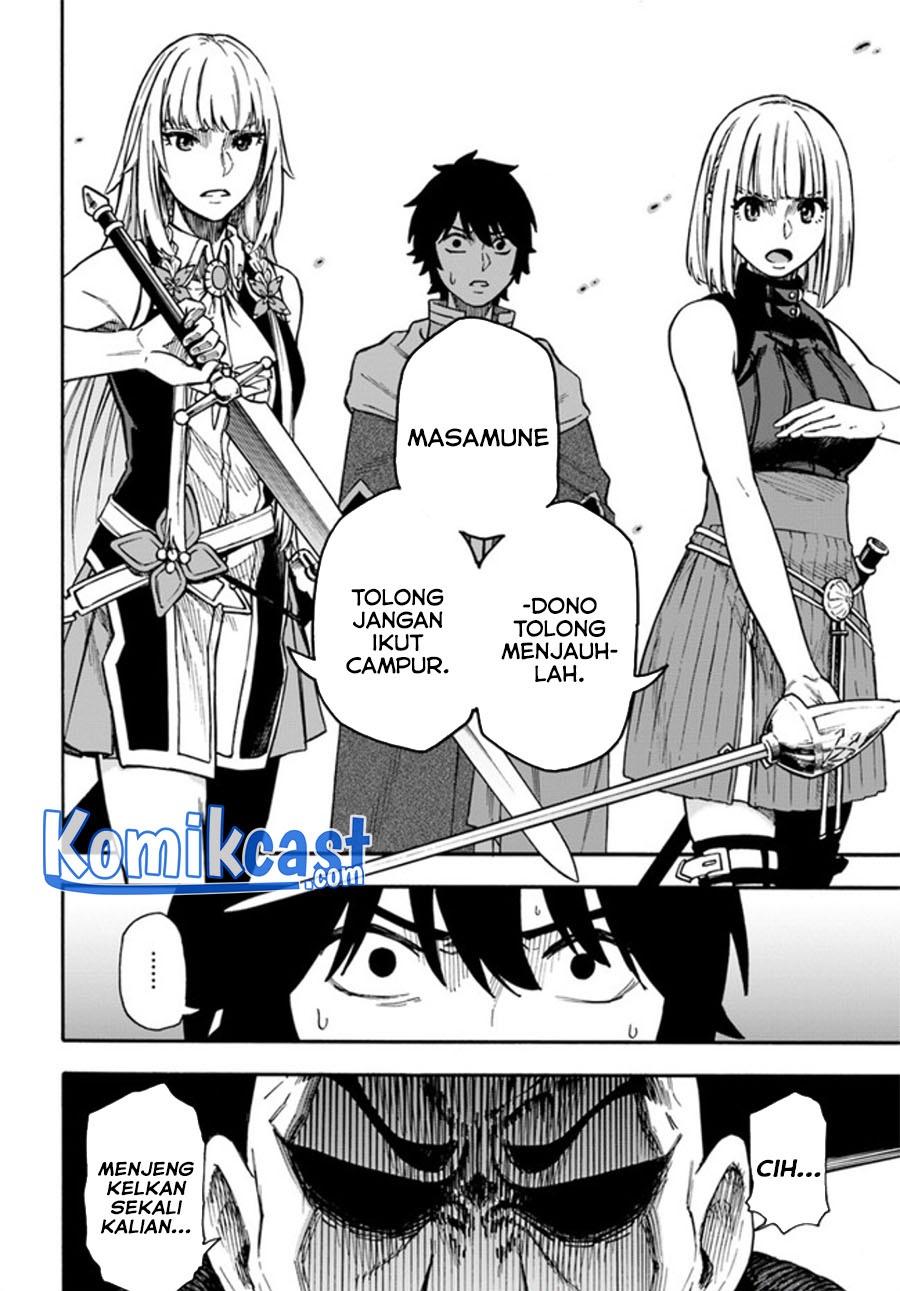 """Nito no Taidana Isekai Shoukougun: Saijaku Shoku """"Healer"""" nano ni Saikyou wa Cheat desu ka?: Chapter 17.2 - Page 11"""