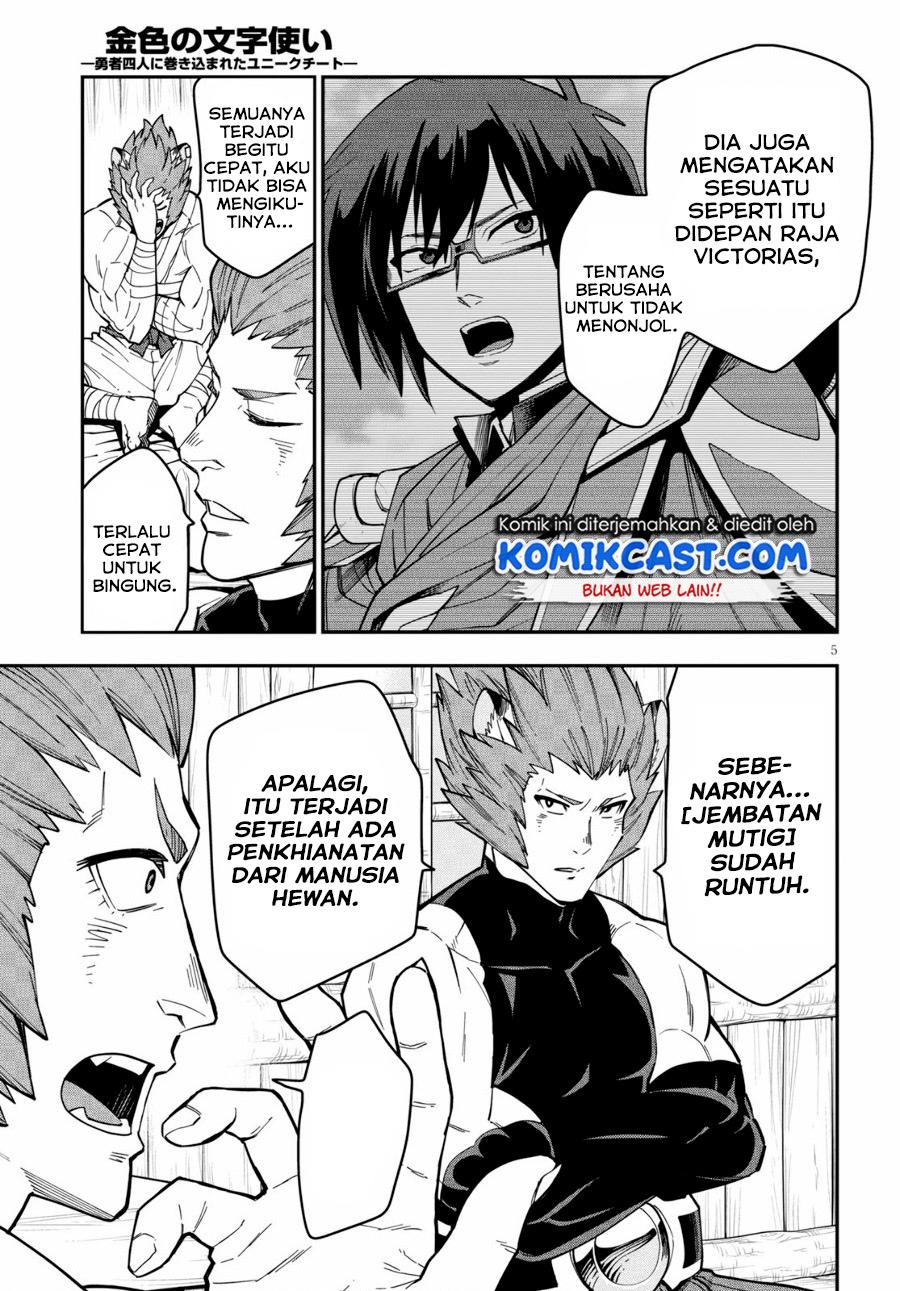 Konjiki no Moji Tsukai: Chapter 75 - Page 6