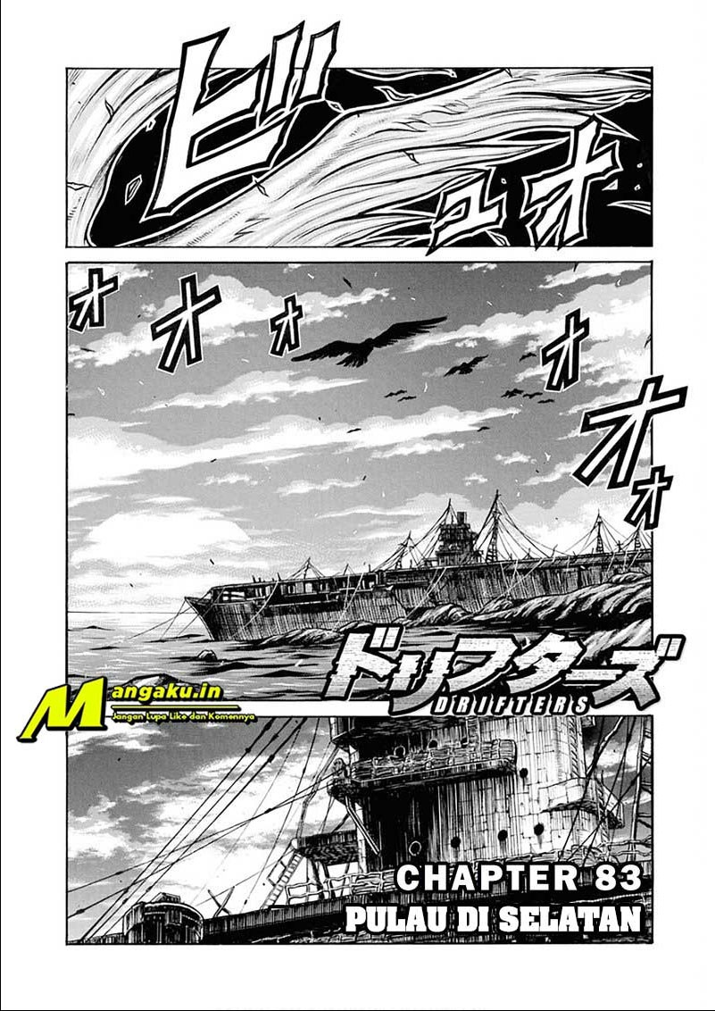 Drifters: Chapter 83 - Page 2