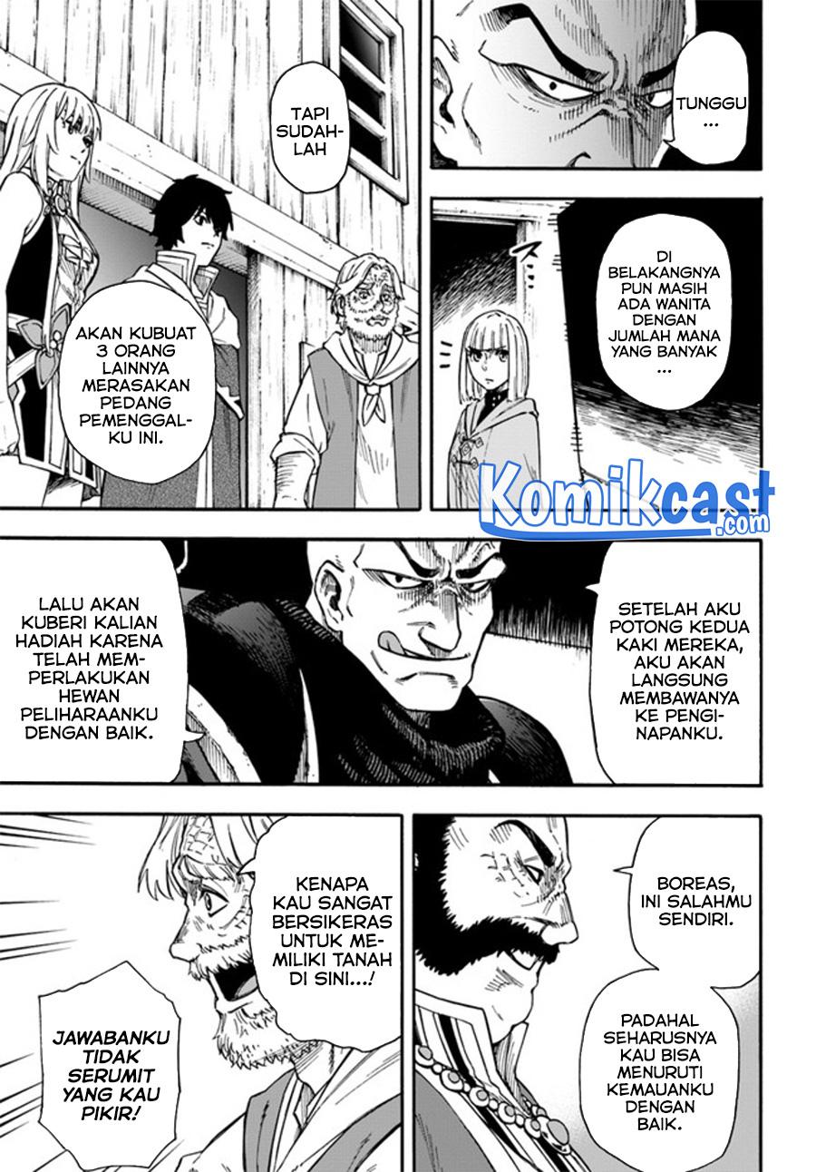 """Nito no Taidana Isekai Shoukougun: Saijaku Shoku """"Healer"""" nano ni Saikyou wa Cheat desu ka?: Chapter 17.2 - Page 6"""