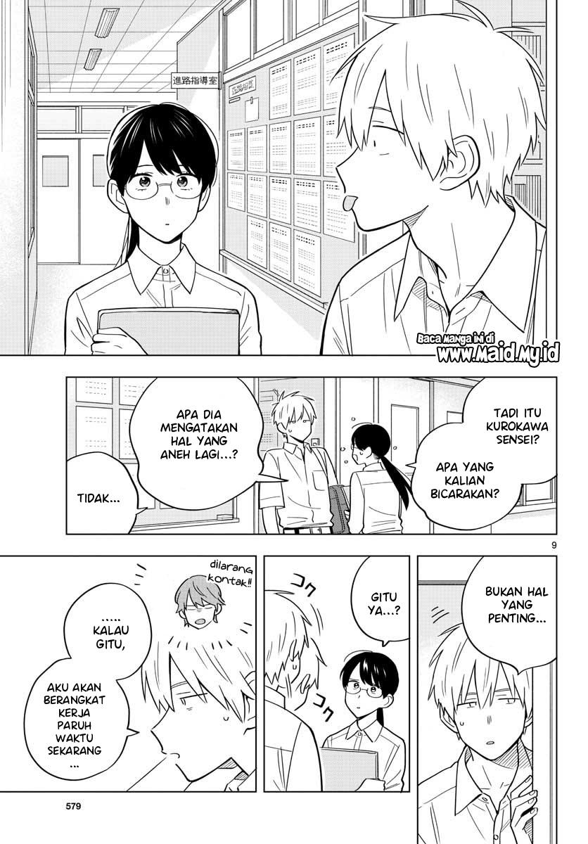 Sensei Wa Koi o Oshie Rarenai: Chapter 39 - Page 11
