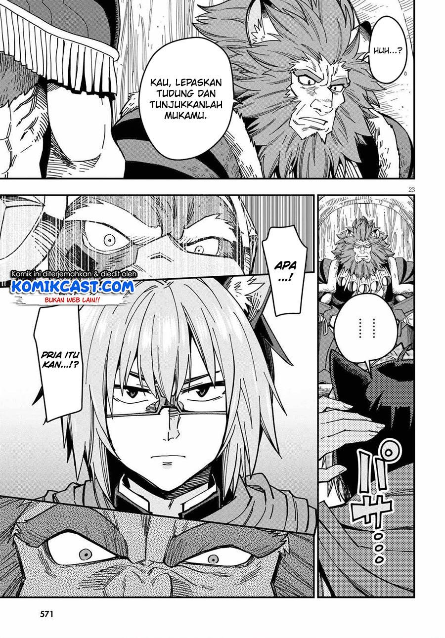 Konjiki no Moji Tsukai: Chapter 77 - Page 24