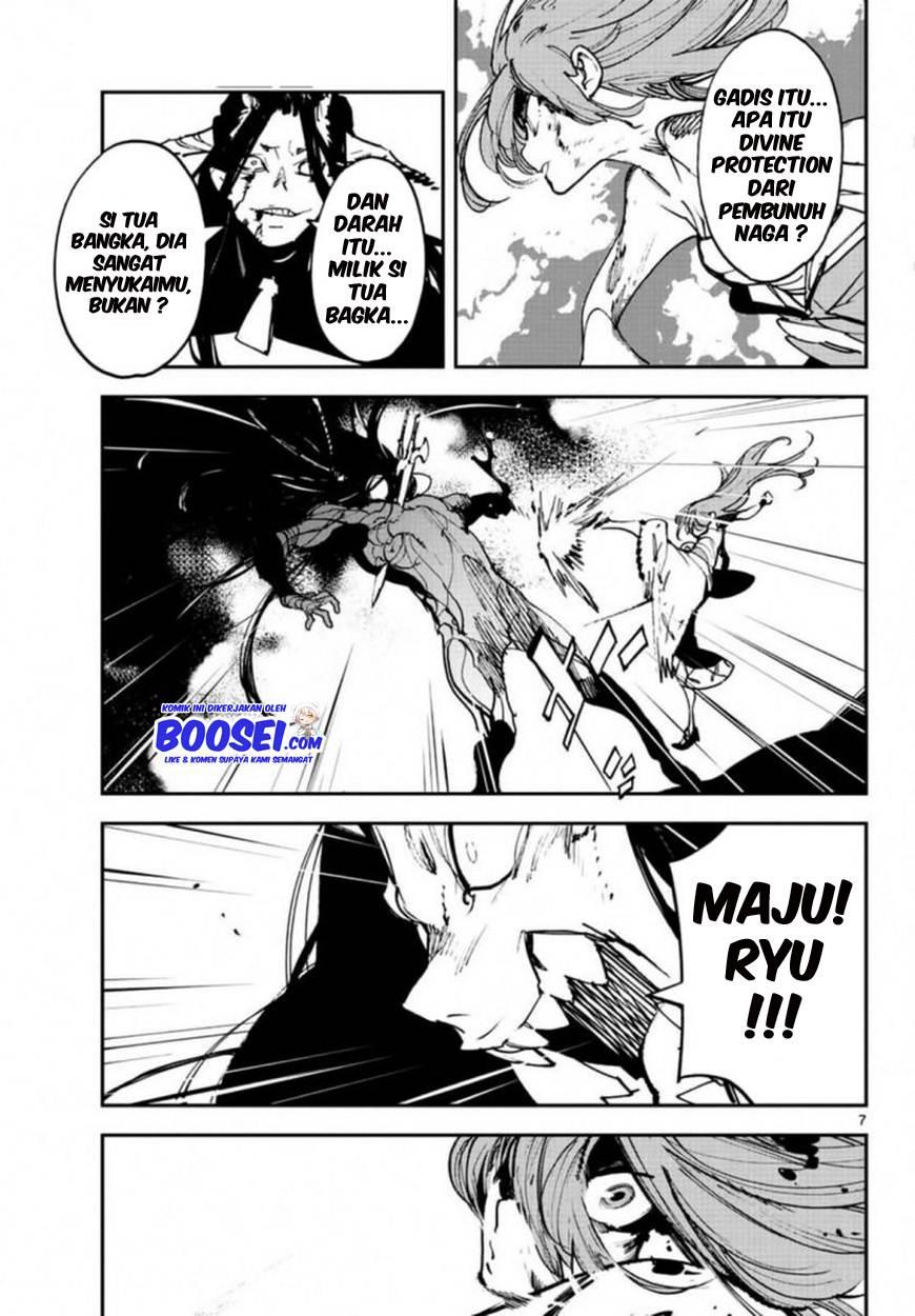 Ninkyou Tensei: Isekai no Yakuzahime: Chapter 23 - Page 7