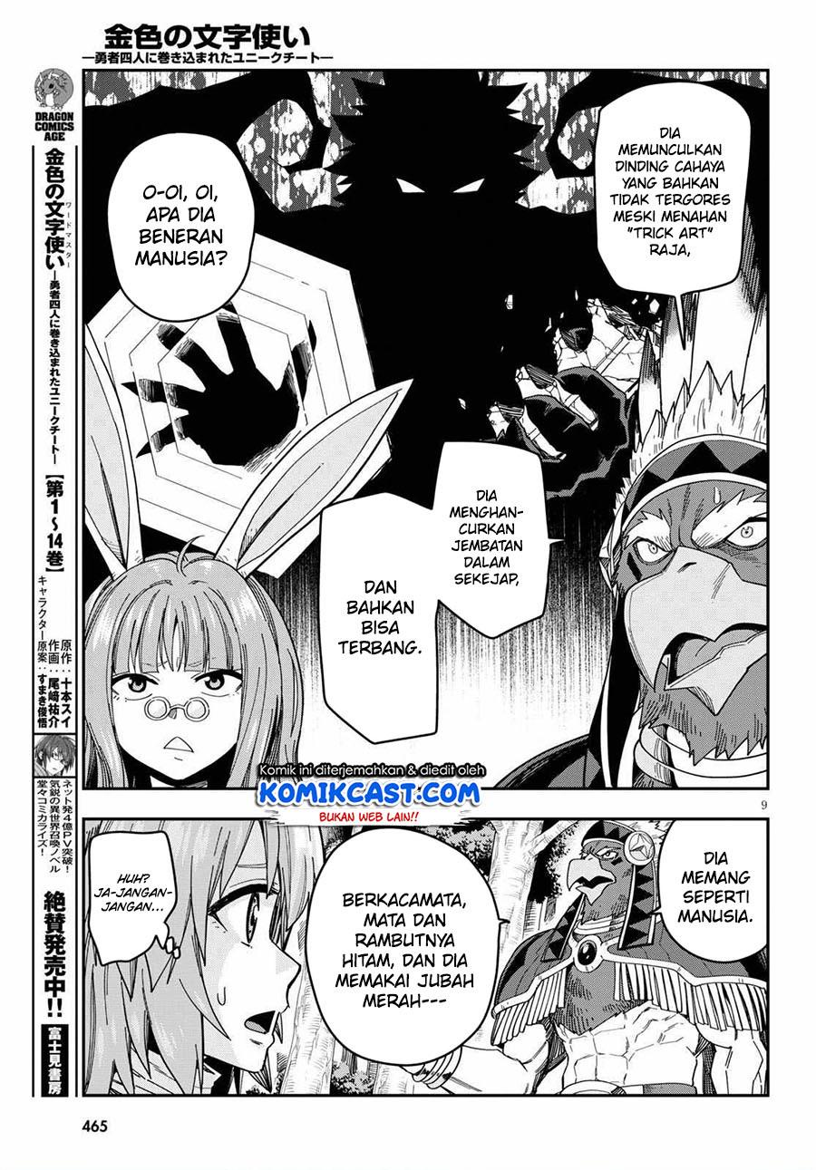 Konjiki no Moji Tsukai: Chapter 76 - Page 11