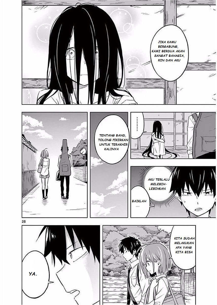 Nidome no Natsu, Nidoto Aenai Kimi: Chapter 04 - Page 30