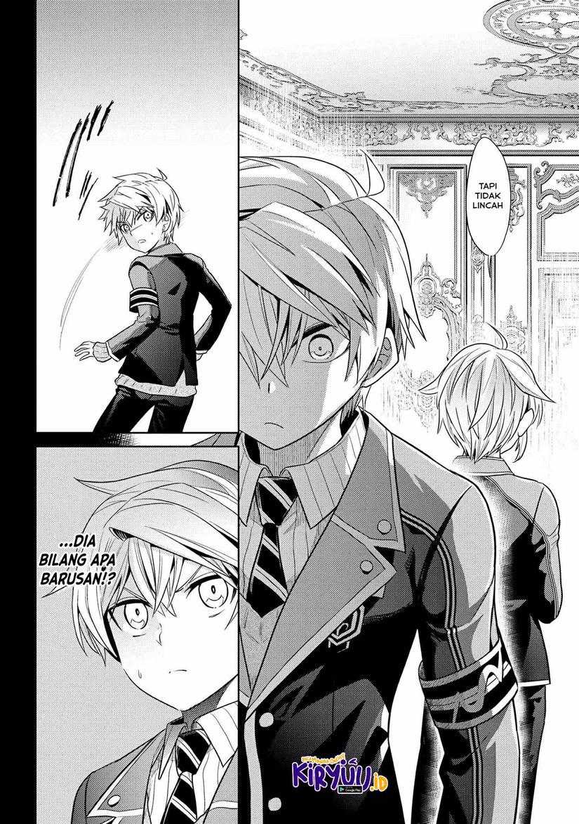 Sekai Saikyou no Assassin, isekai kizoku ni tensei suru: Chapter 12.2 - Page 19