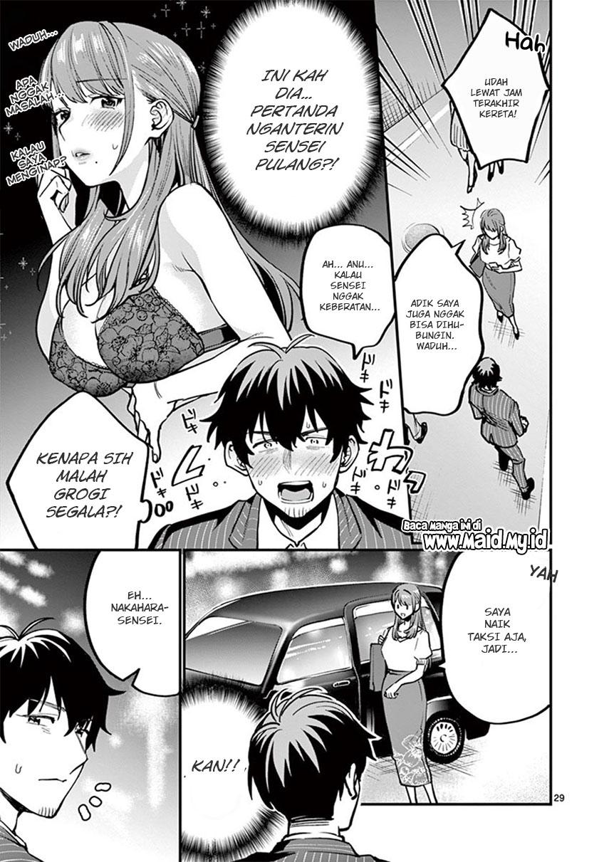 Sensei de ○○ shicha ikemasen!: Chapter 03 - Page 32
