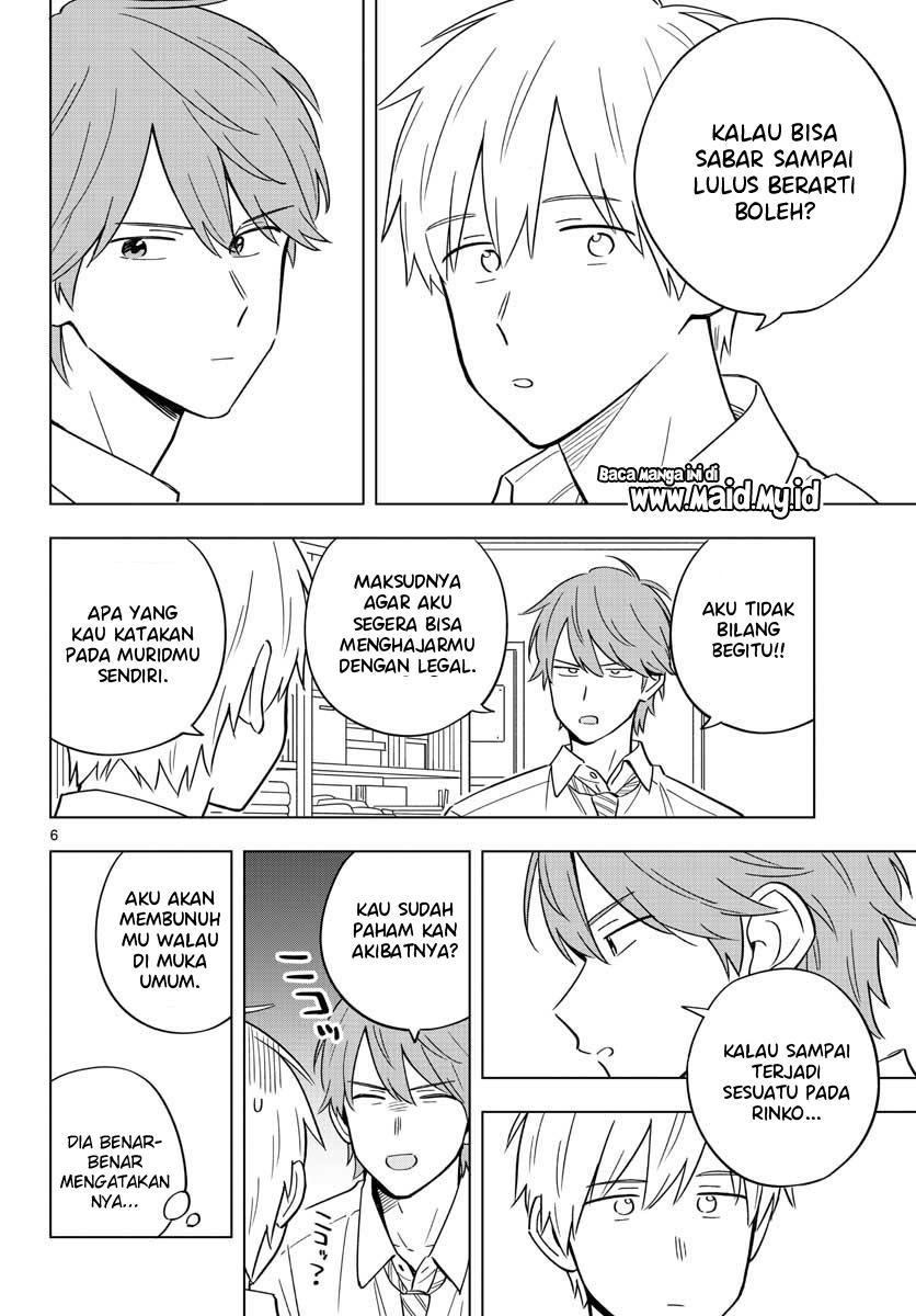 Sensei Wa Koi o Oshie Rarenai: Chapter 39 - Page 8