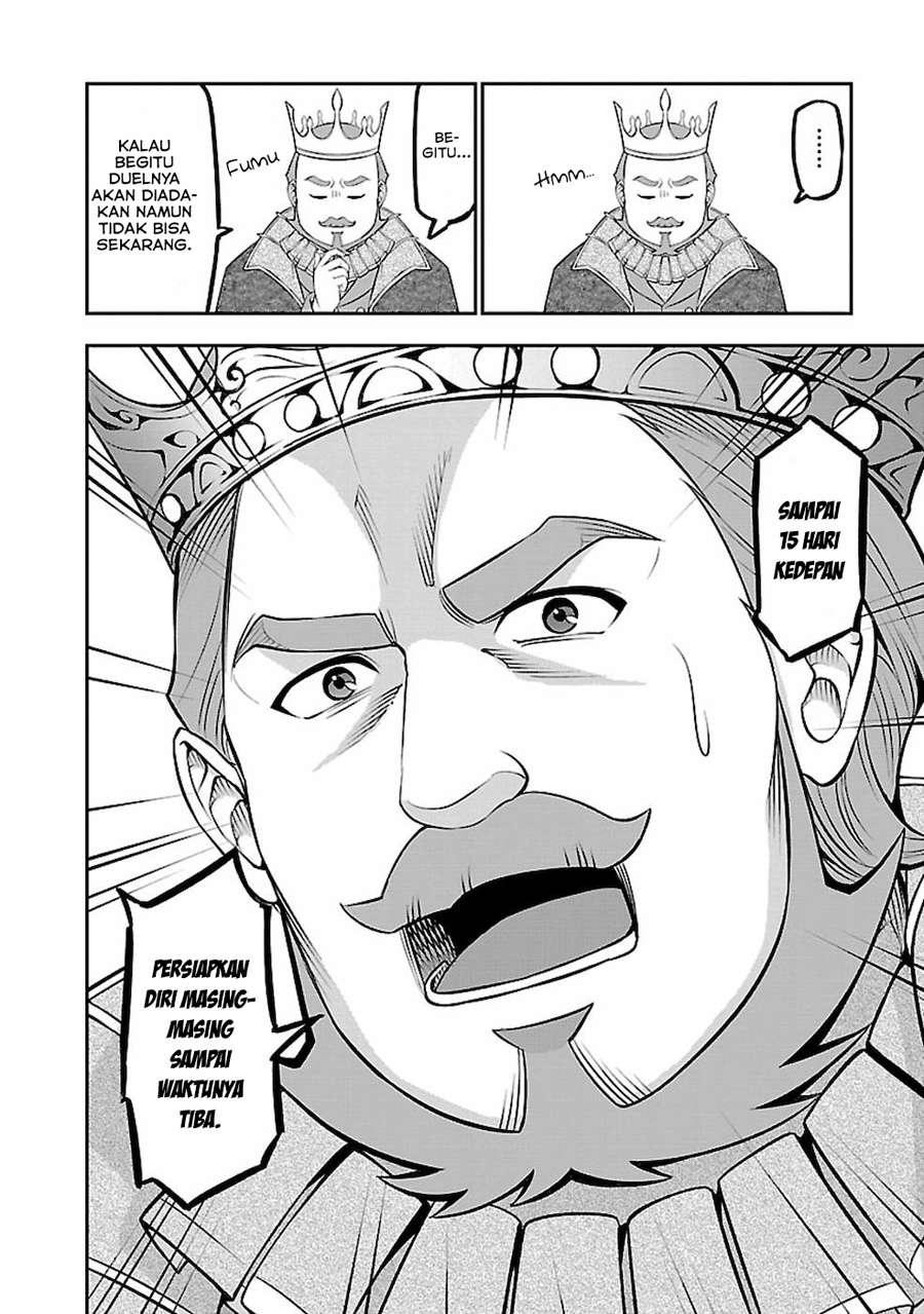 Senritsu no Majutsushi to Goteijuu: Chapter 20 - Page 27