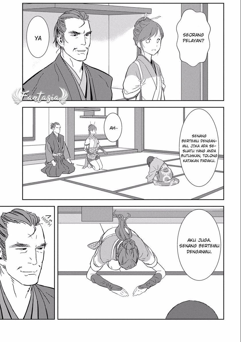 Sengoku Komachi Kuroutan: Noukou Giga: Chapter 06 - Page 6