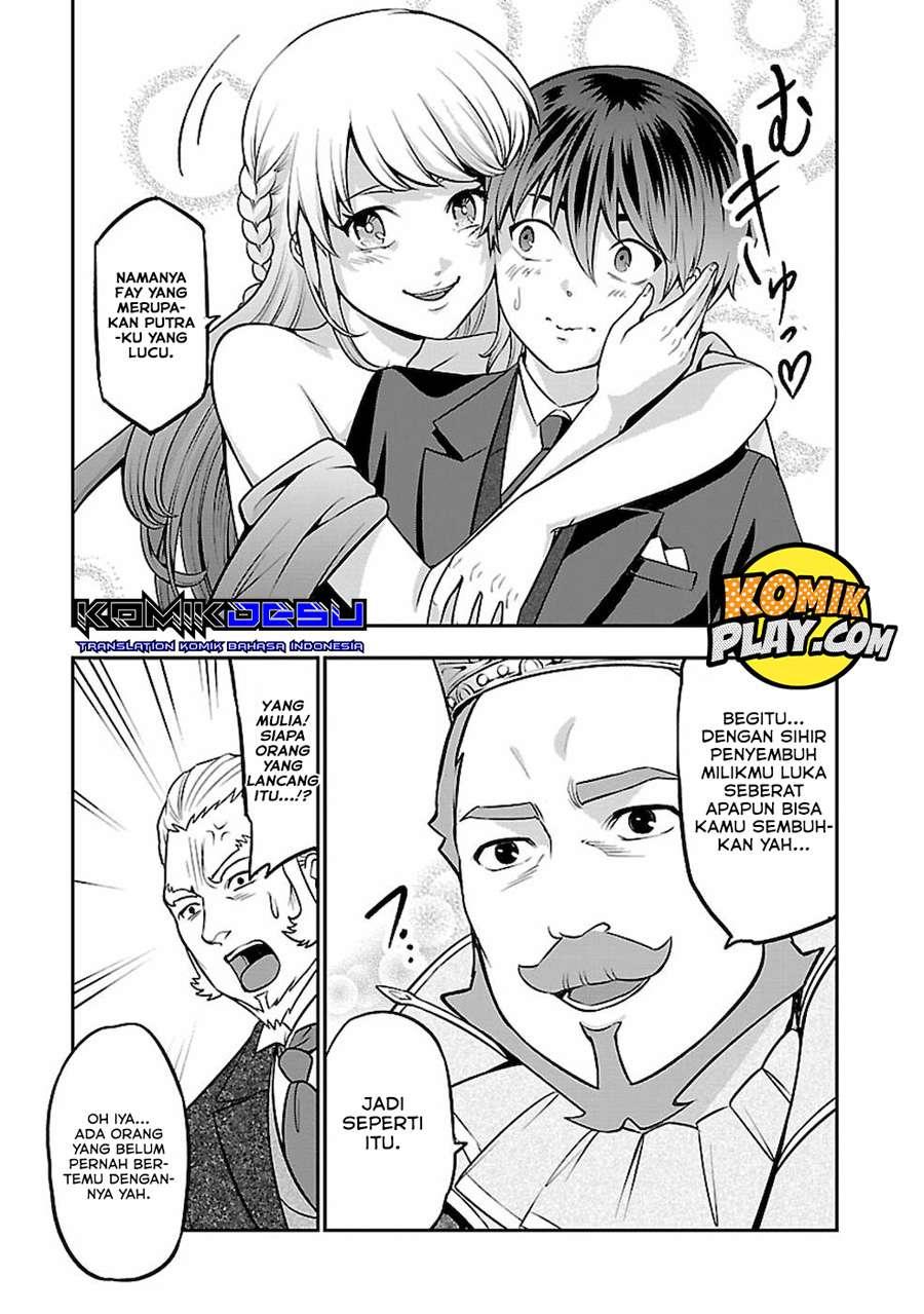 Senritsu no Majutsushi to Goteijuu: Chapter 20 - Page 22