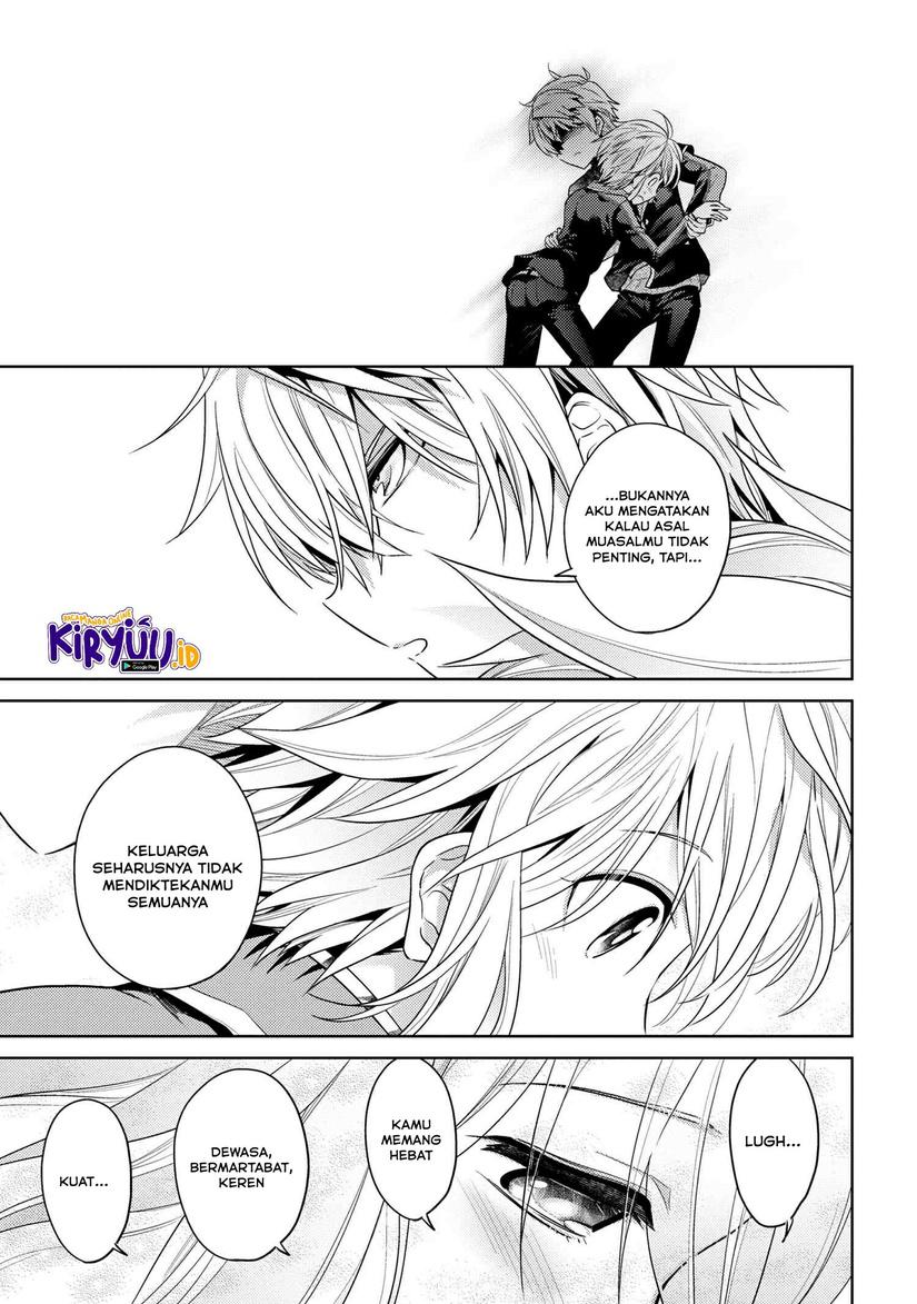 Sekai Saikyou no Assassin, isekai kizoku ni tensei suru: Chapter 12.2 - Page 18