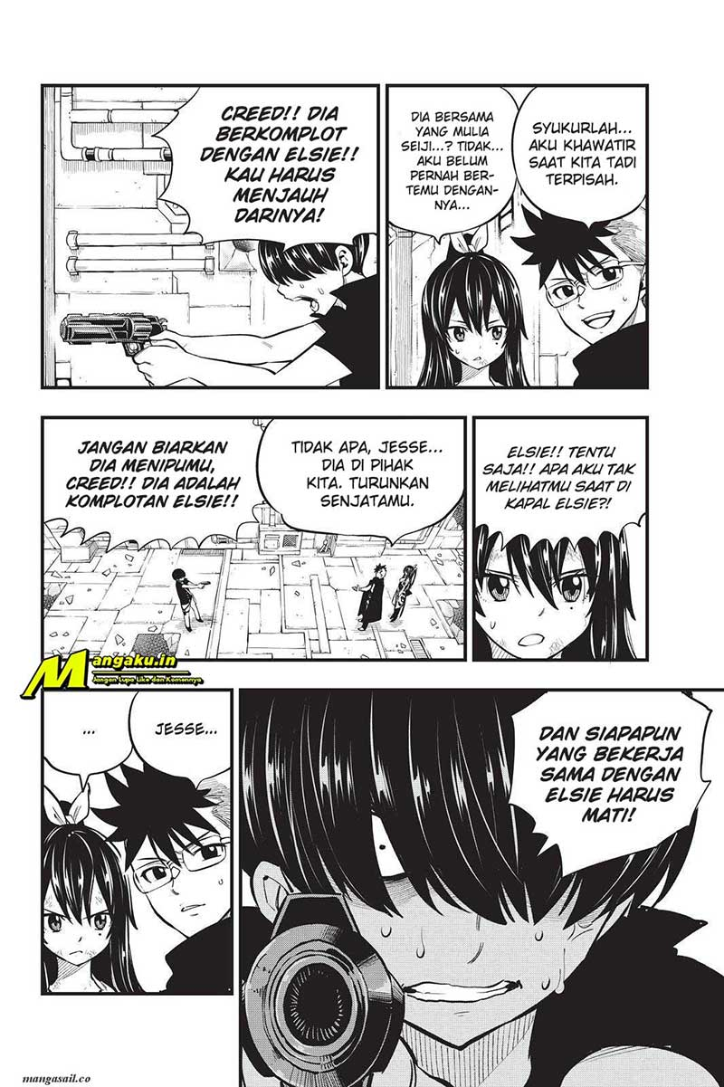 Eden's Zero: Chapter 160 - Page 7