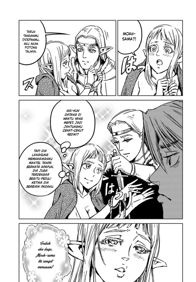 Nihonkoku Shoukan: Chapter 23 - Page 14