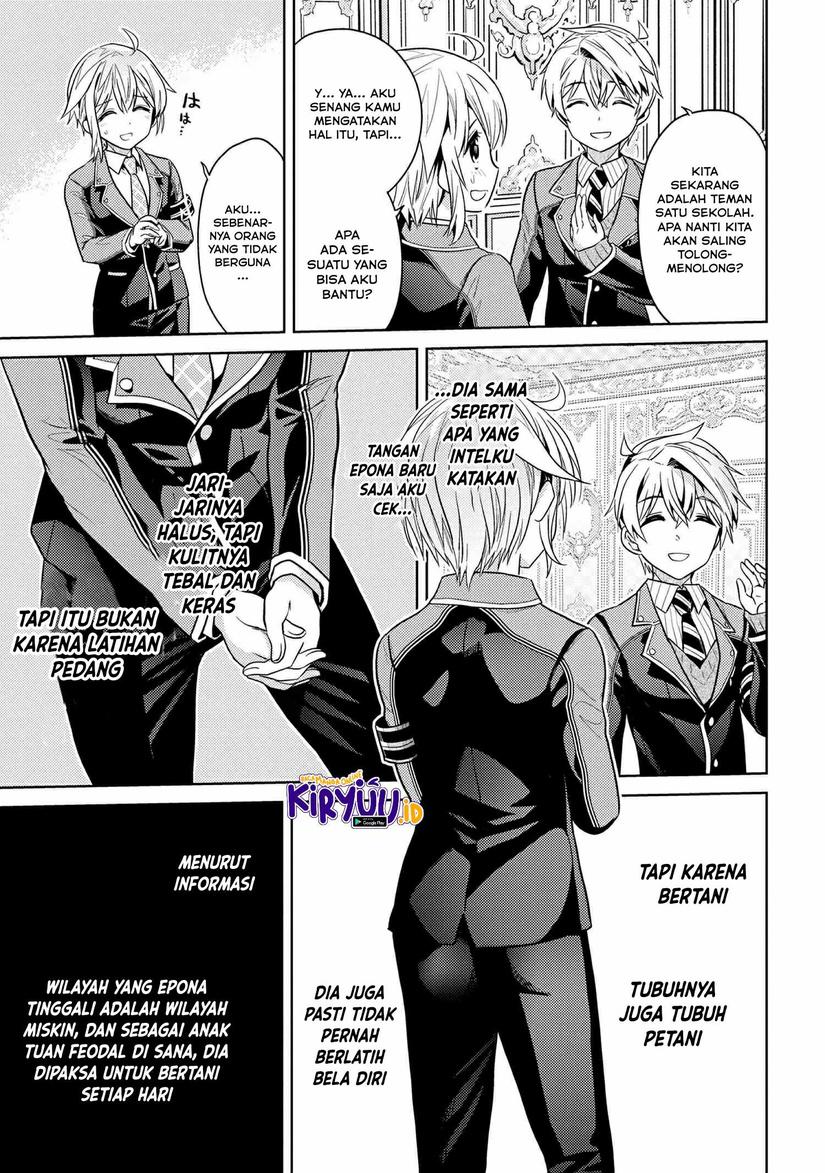 Sekai Saikyou no Assassin, isekai kizoku ni tensei suru: Chapter 12.2 - Page 14