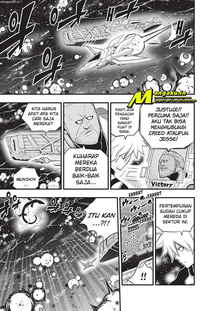Eden's Zero: Chapter 160 - Page 8