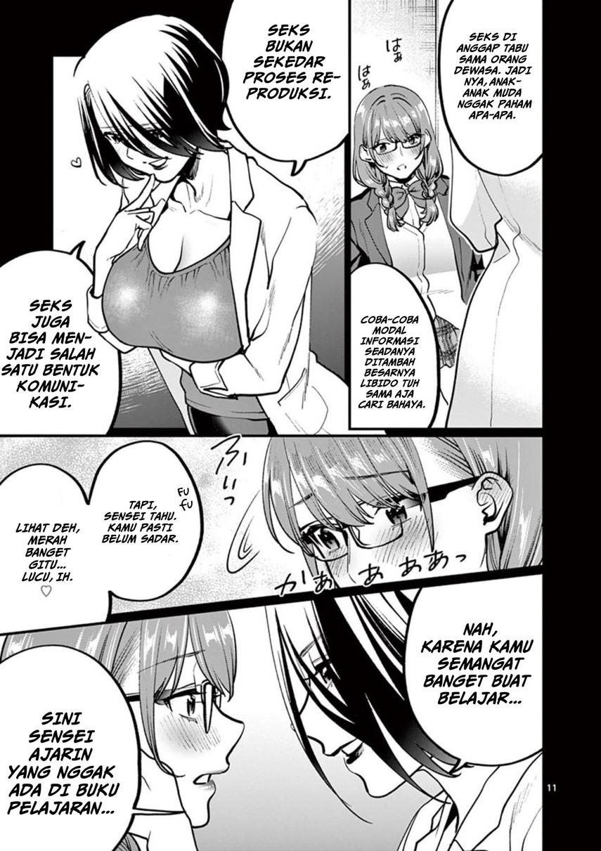 Sensei de ○○ shicha ikemasen!: Chapter 05 - Page 13