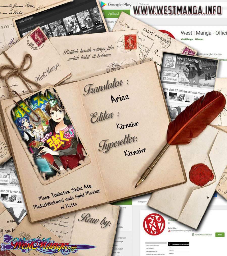 Noumin Kanren no Skill bakka Agetetara Naze ka Tsuyoku Natta: Chapter 20 - Page 1
