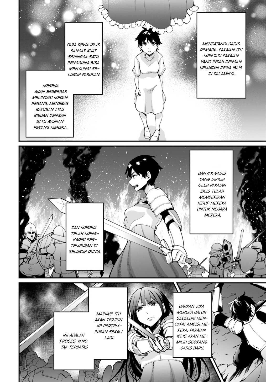 Sekkusu Fantaji: Chapter 01 - Page 15