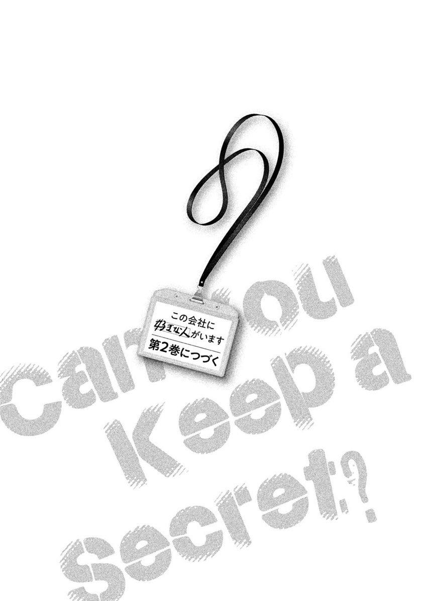 Kono Kaisha ni Suki na Hito ga Imasu: Chapter 09 - Page 14