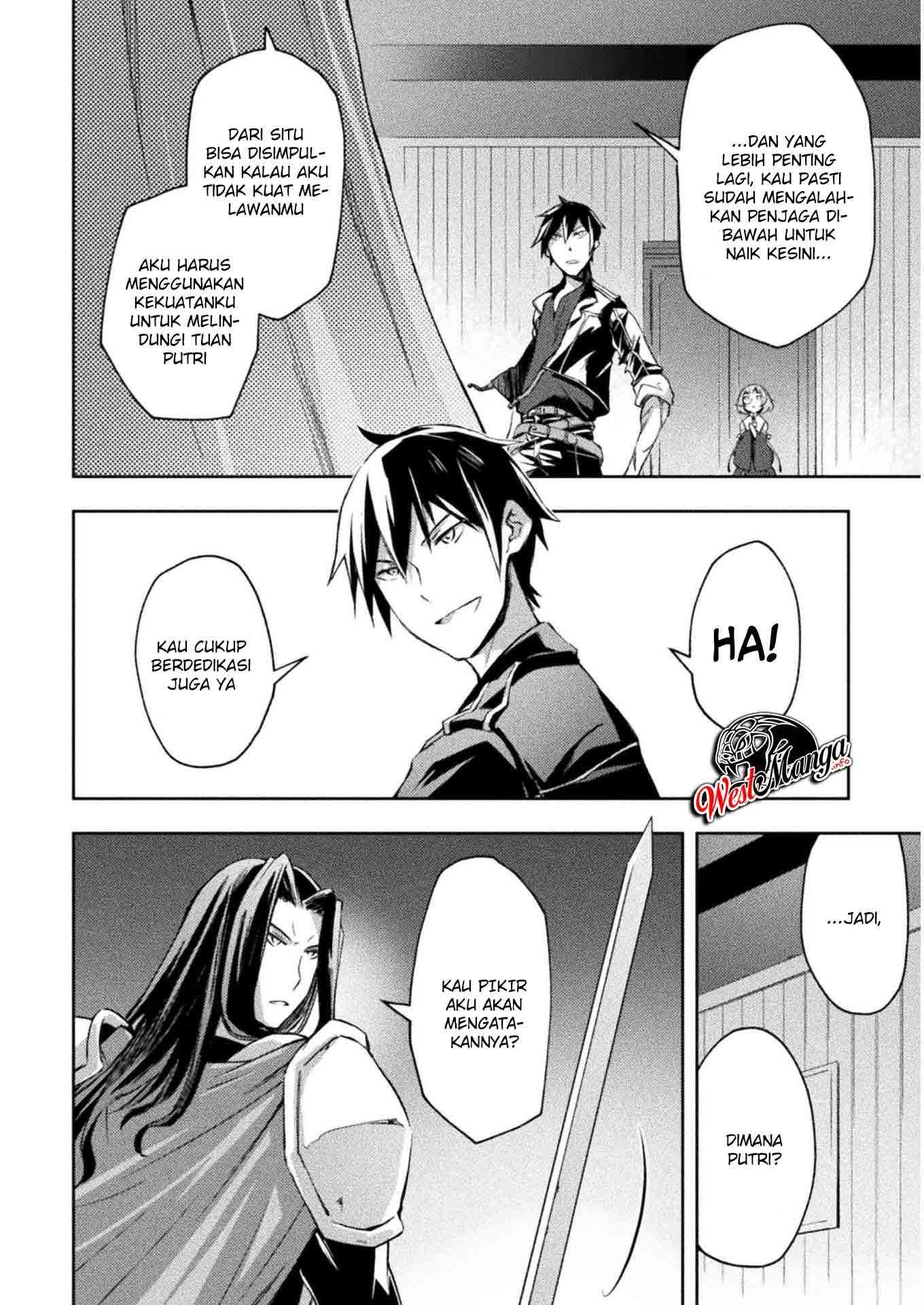 Dungeon Kurashi No Moto Yuusha: Chapter 29 - Page 5