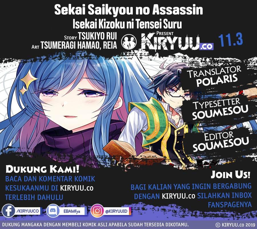 Sekai Saikyou no Assassin, isekai kizoku ni tensei suru: Chapter 11.3 - Page 1