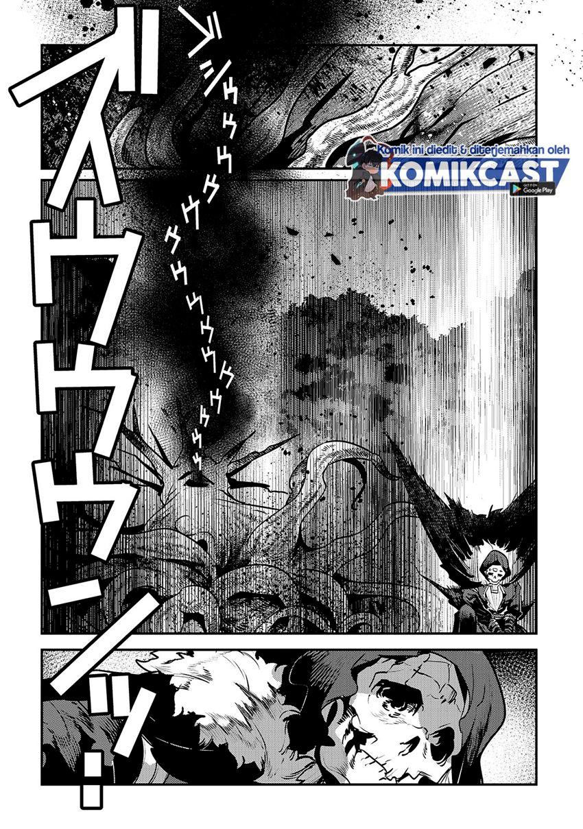 Nozomanu Fushi no Boukensha: Chapter 36 - Page 14