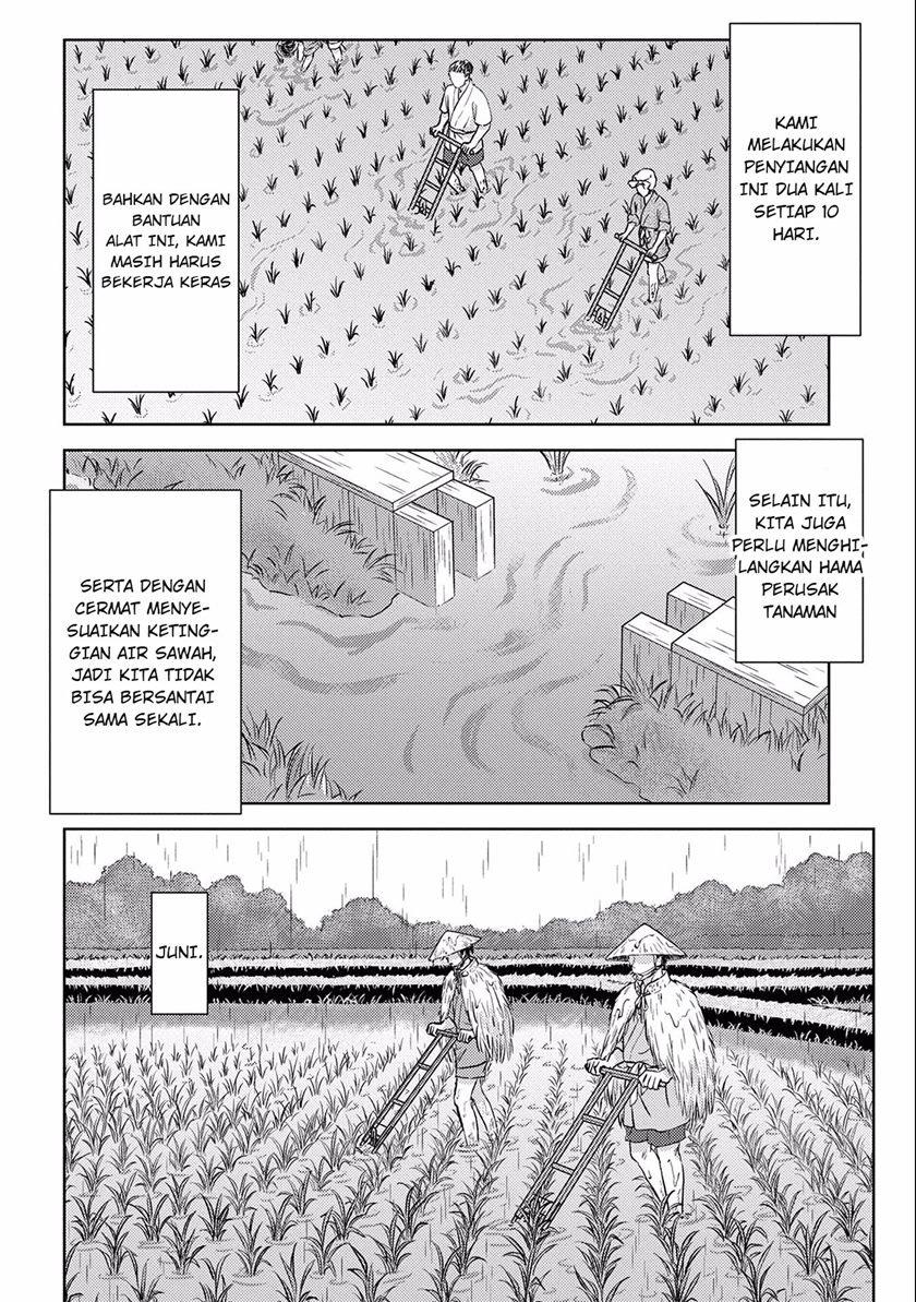 Sengoku Komachi Kuroutan: Noukou Giga: Chapter 06 - Page 33