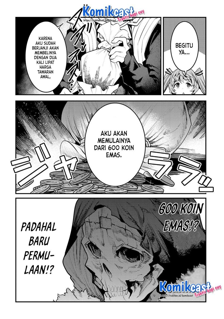 Nozomanu Fushi no Boukensha: Chapter 35 - Page 19