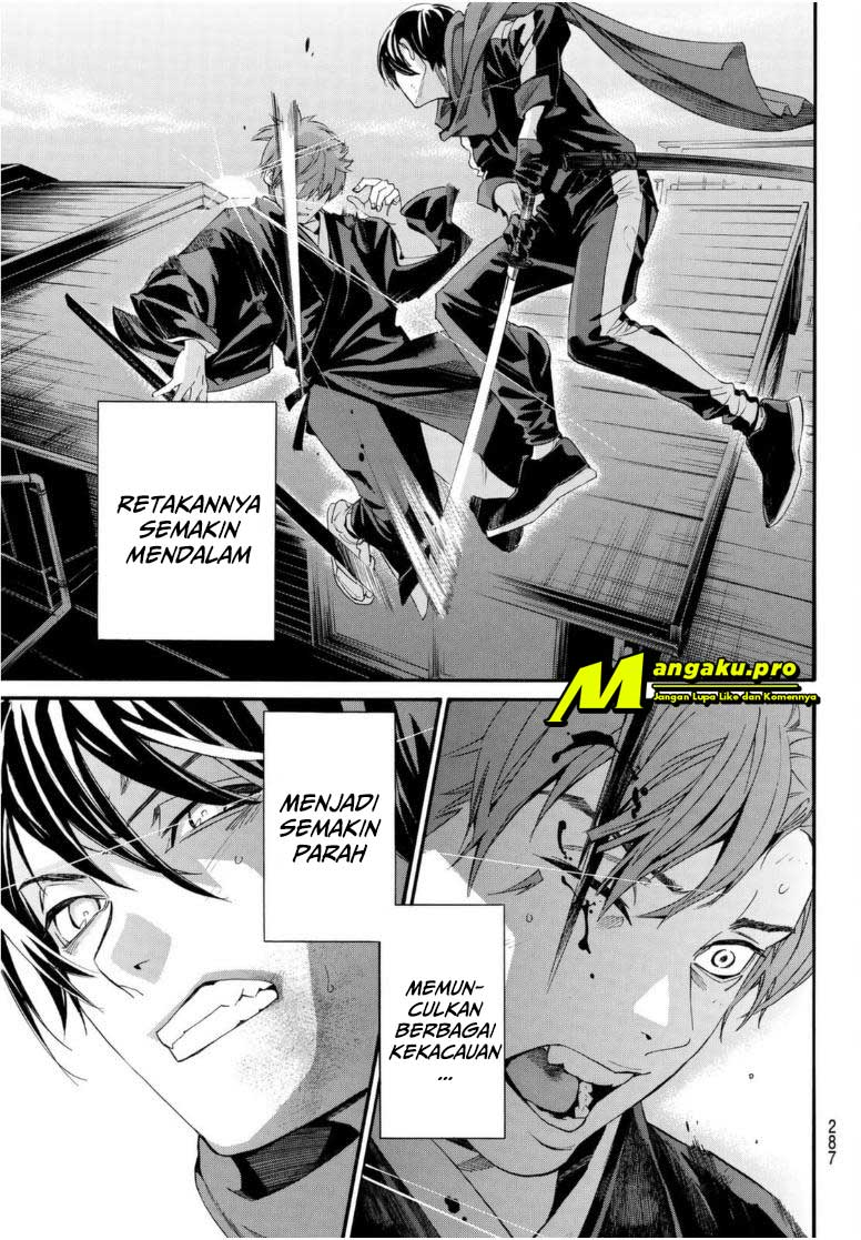 Noragami: Chapter 95 - Page 20