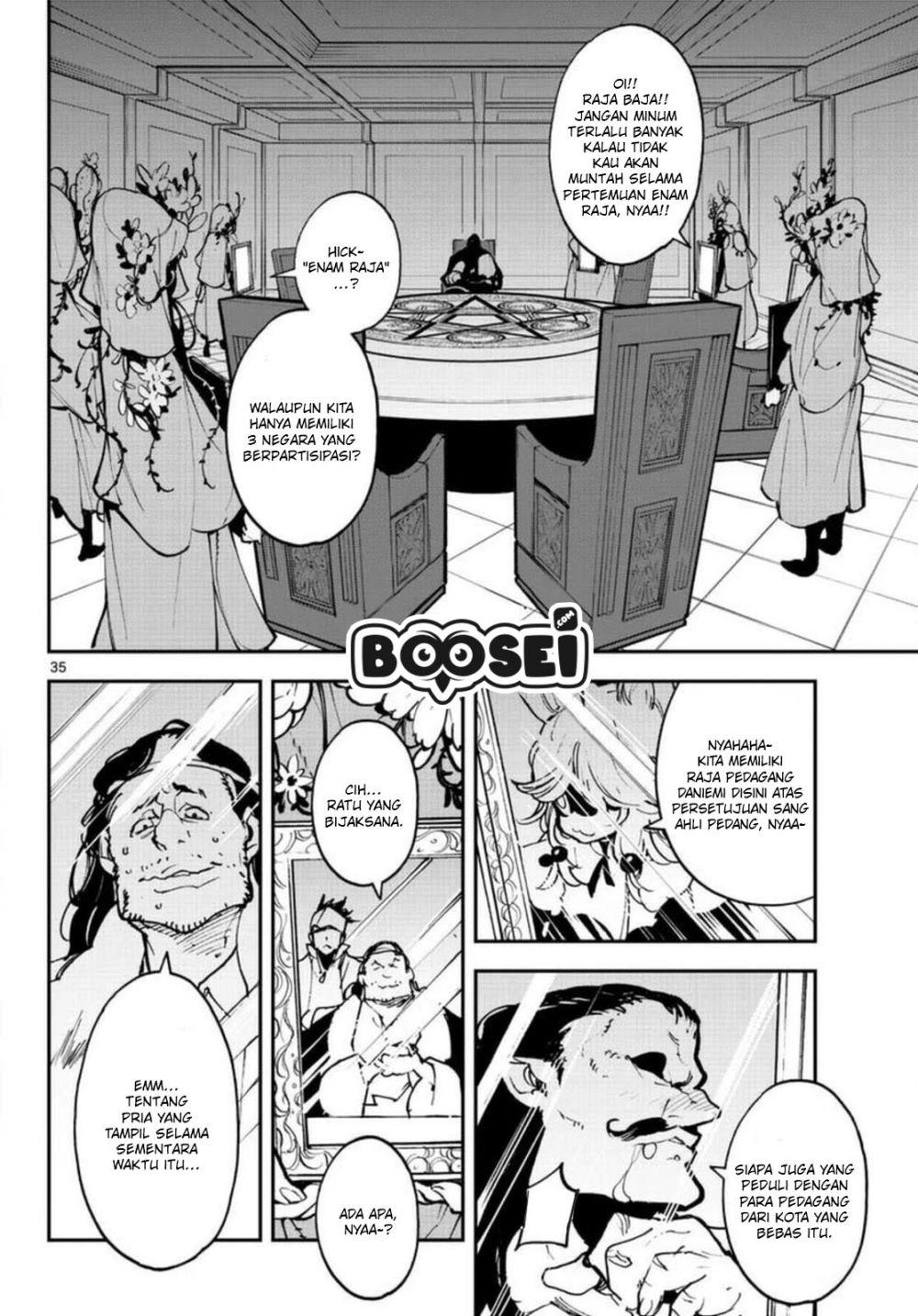 Ninkyou Tensei: Isekai no Yakuzahime: Chapter 24.2 - Page 15