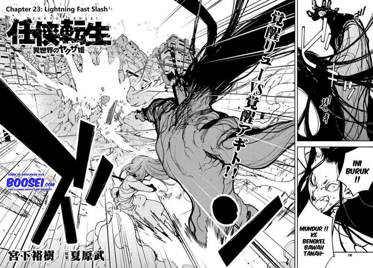 Ninkyou Tensei: Isekai no Yakuzahime: Chapter 23 - Page 3