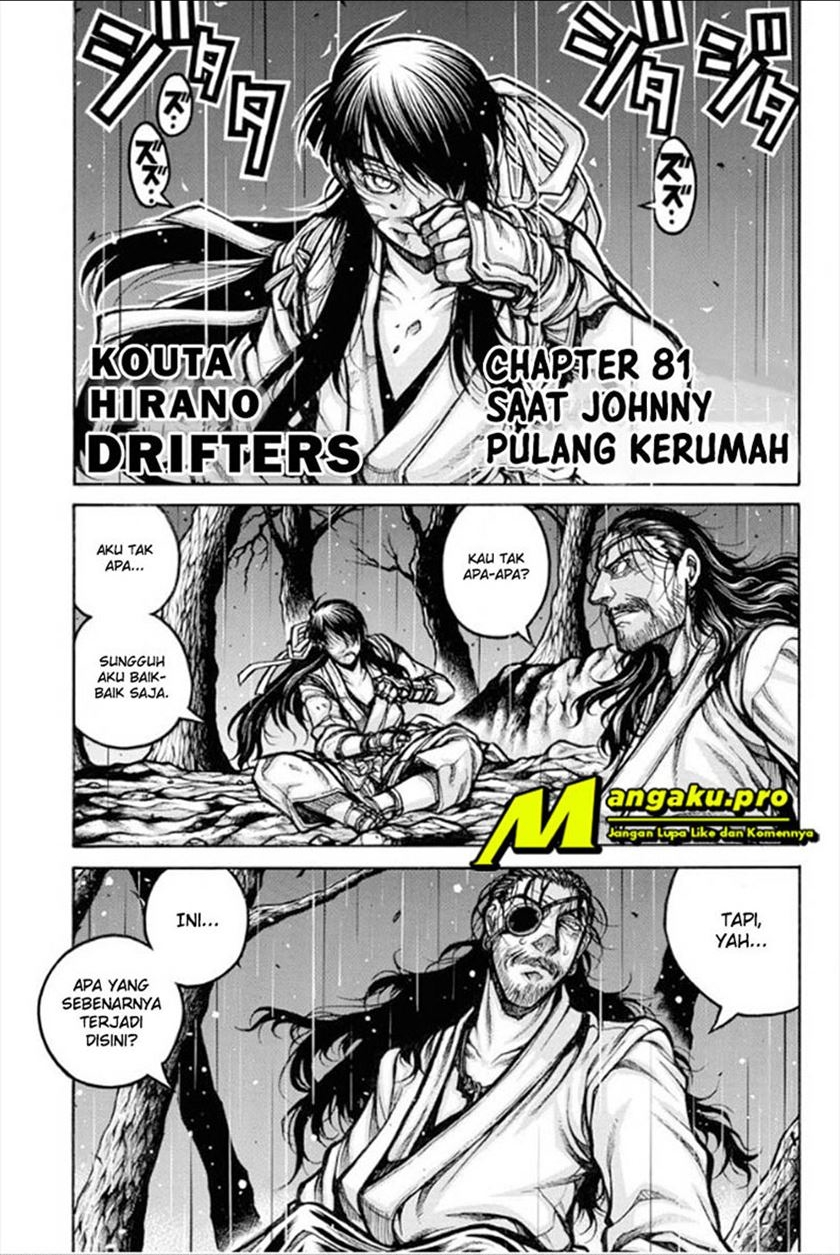 Drifters: Chapter 81 - Page 2