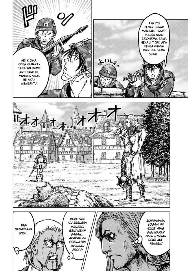 Nihonkoku Shoukan: Chapter 24 - Page 8