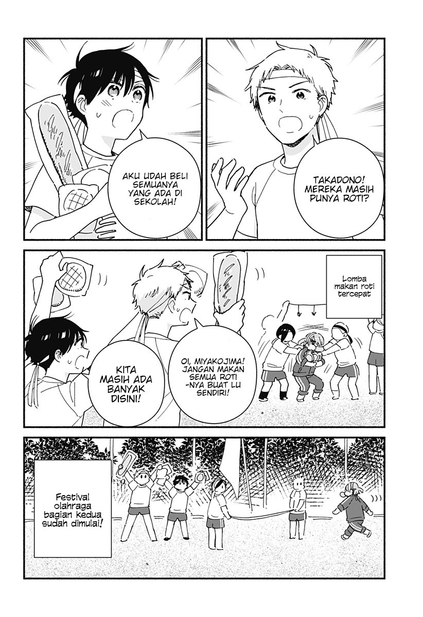 Sekimen Shinaide Sekime-san: Chapter 20 - Page 3