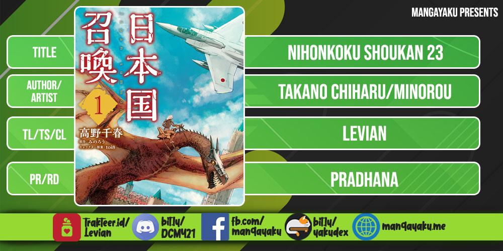 Nihonkoku Shoukan: Chapter 23 - Page 1