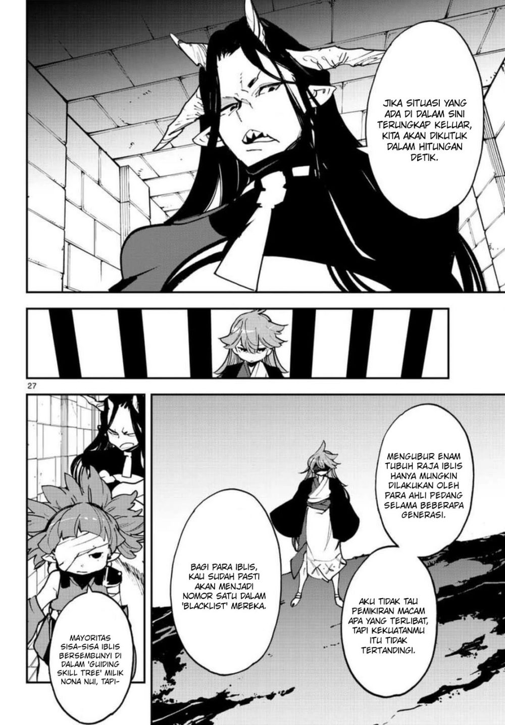 Ninkyou Tensei: Isekai no Yakuzahime: Chapter 24.2 - Page 8