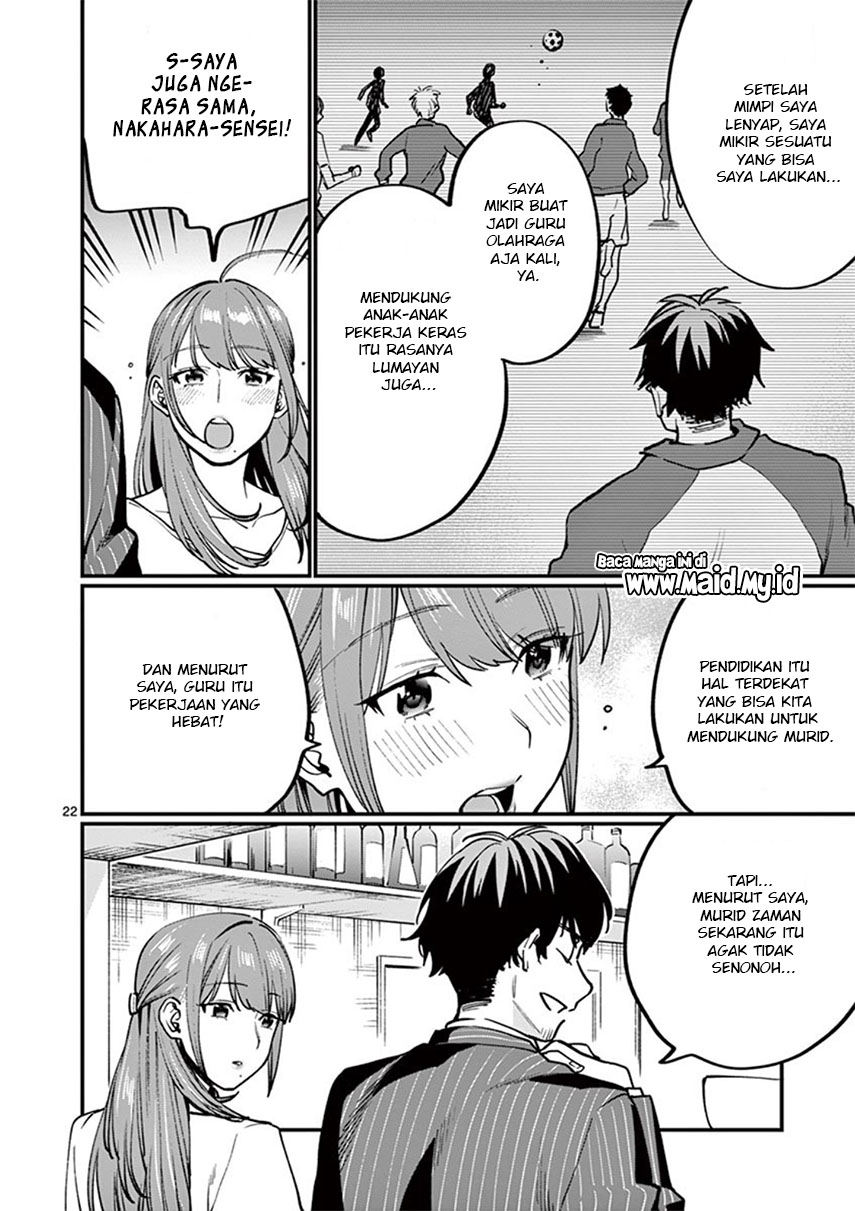 Sensei de ○○ shicha ikemasen!: Chapter 03 - Page 25