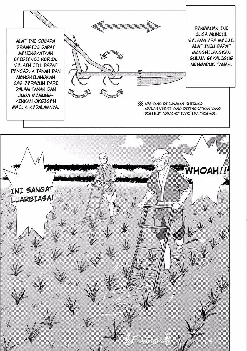 Sengoku Komachi Kuroutan: Noukou Giga: Chapter 06 - Page 32