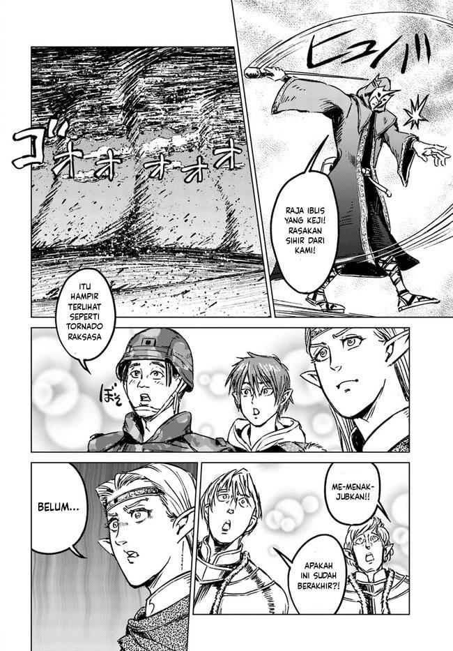 Nihonkoku Shoukan: Chapter 24 - Page 24