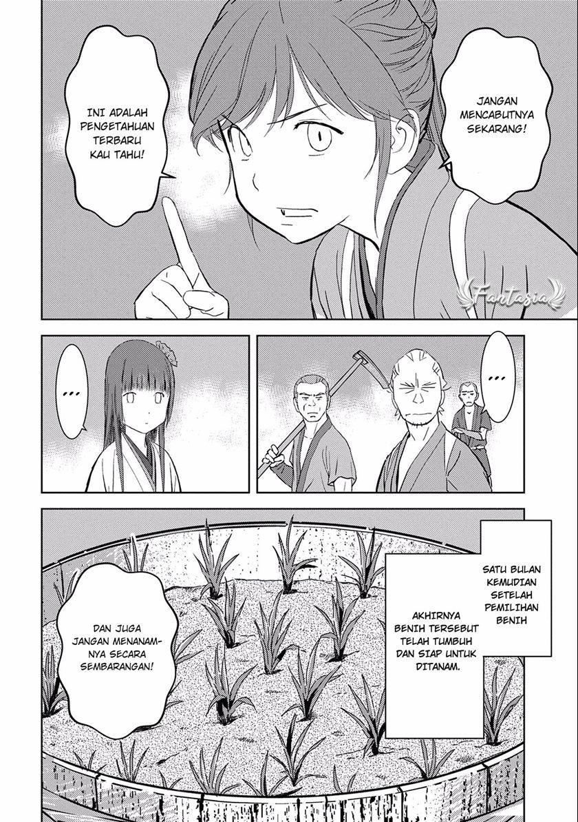 Sengoku Komachi Kuroutan: Noukou Giga: Chapter 06 - Page 17