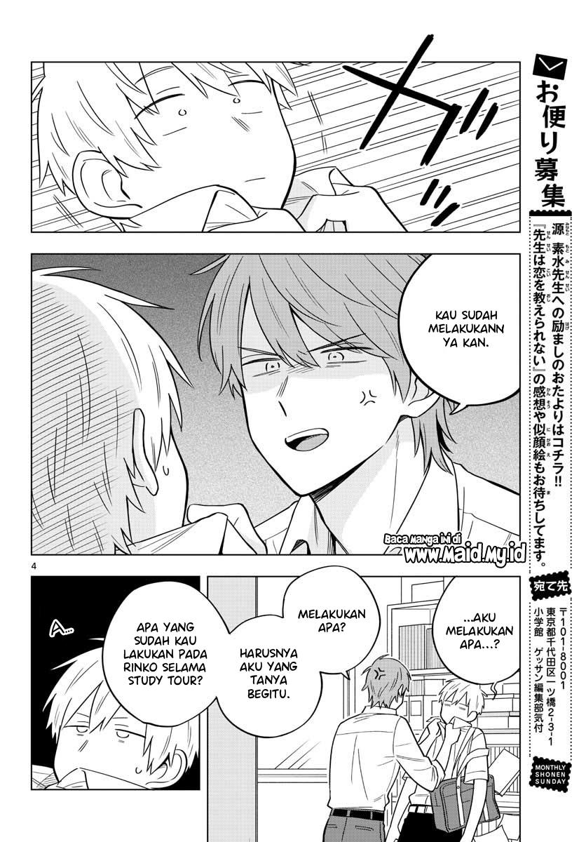 Sensei Wa Koi o Oshie Rarenai: Chapter 39 - Page 6