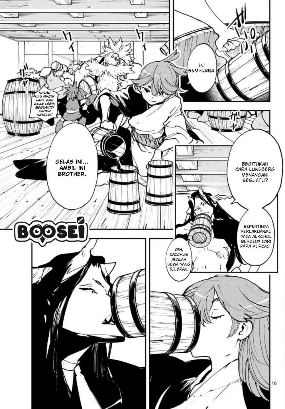 Ninkyou Tensei: Isekai no Yakuzahime: Chapter 24.1 - Page 17