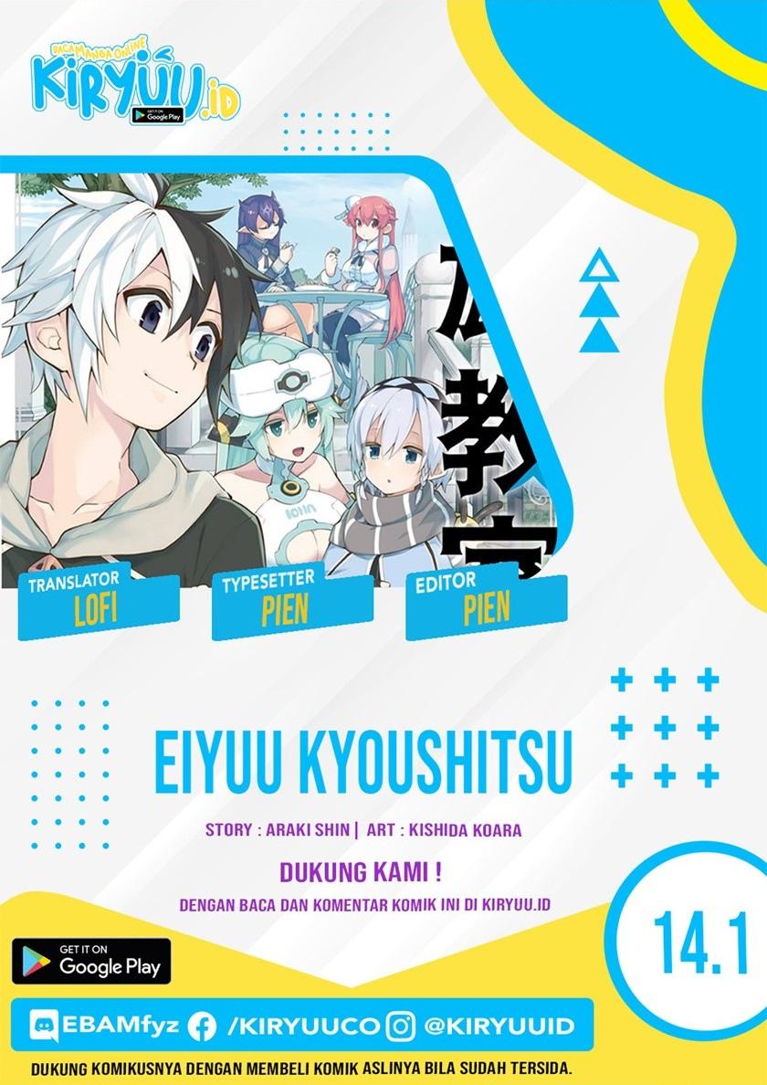 Eiyuu Kyoushitsu: Chapter 14.1 - Page 1