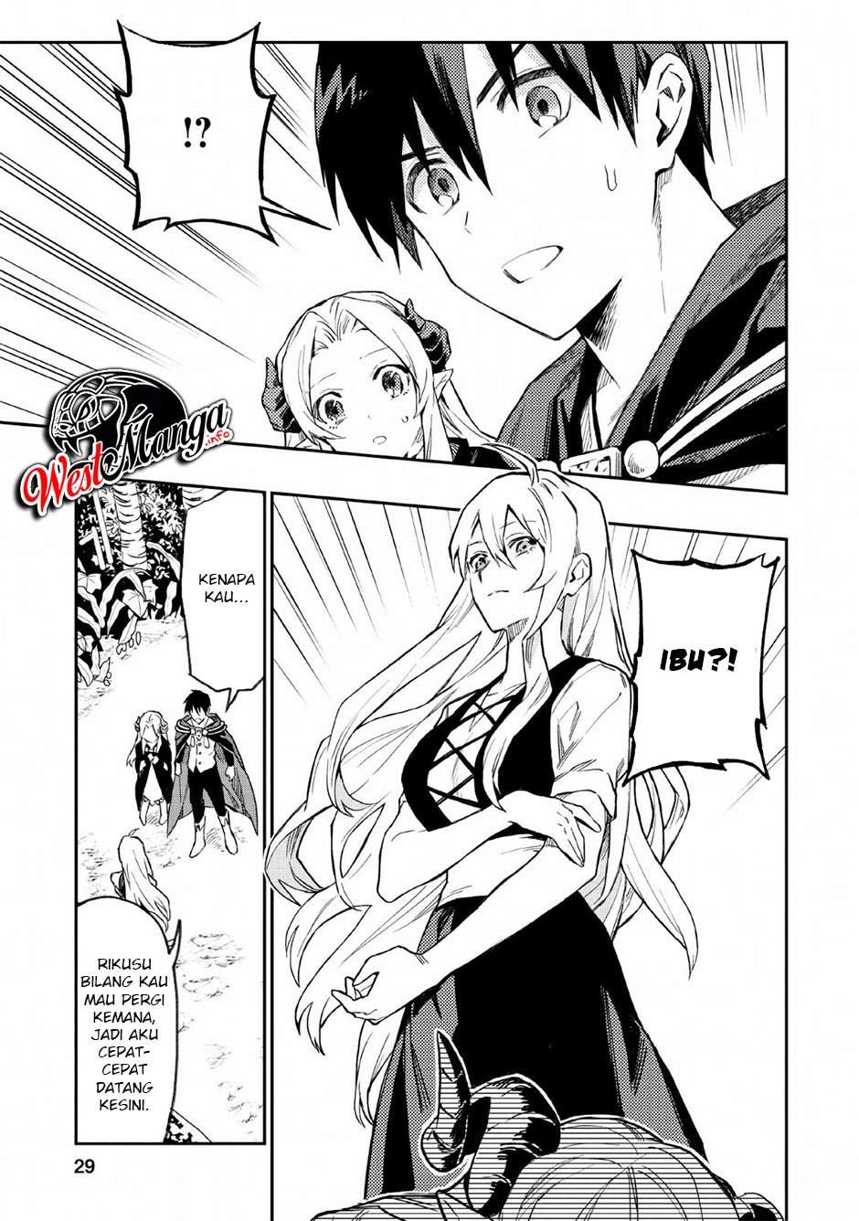 Noumin Kanren no Skill bakka Agetetara Naze ka Tsuyoku Natta: Chapter 22 - Page 12
