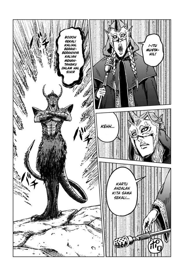 Nihonkoku Shoukan: Chapter 24 - Page 26