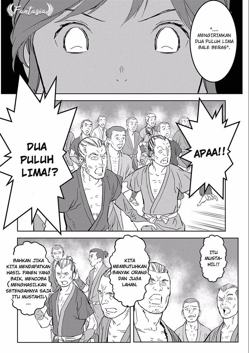 Sengoku Komachi Kuroutan: Noukou Giga: Chapter 06 - Page 11