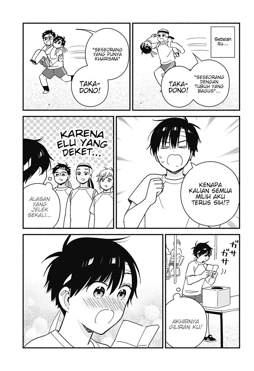 Sekimen Shinaide Sekime-san: Chapter 20 - Page 6