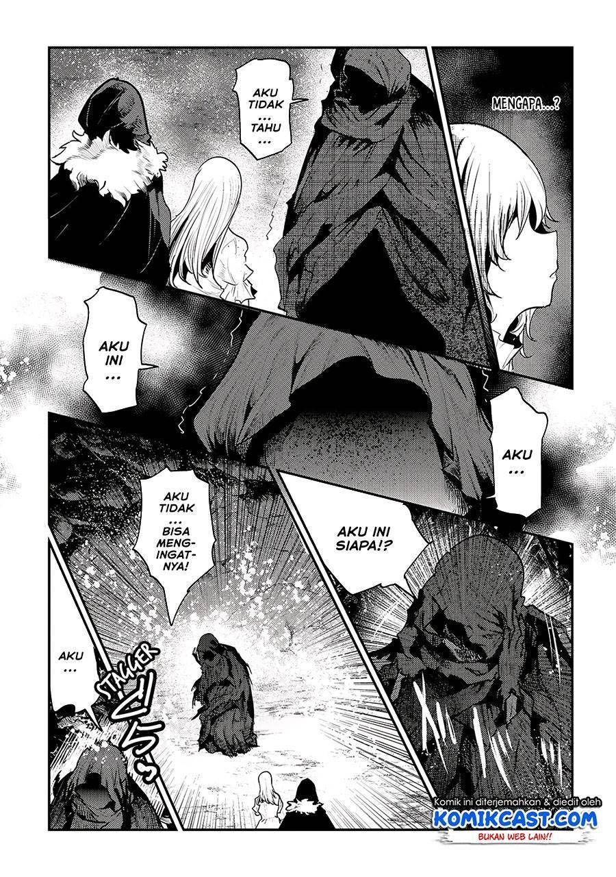 Nozomanu Fushi no Boukensha: Chapter 37 - Page 8