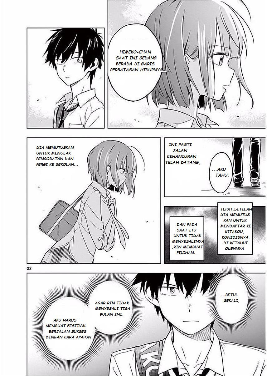 Nidome no Natsu, Nidoto Aenai Kimi: Chapter 04 - Page 24